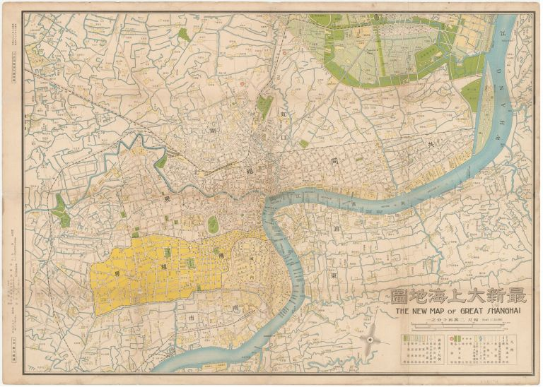 The New Map of Great Shanghai.
