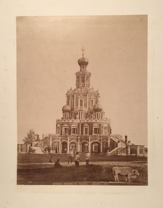[Russia. Folio album of forty photographic views of monuments of architecture in Moscow and St. Petersburg].