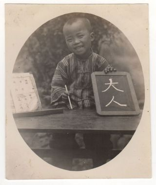 Photograph Album Compiled by a French Missionary in China