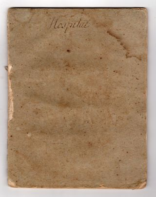 Some Account of the Pennsylvania Hospital; From its first Rise, to the Beginning of the Fifth Month, called May, 1754. [With related period letter].